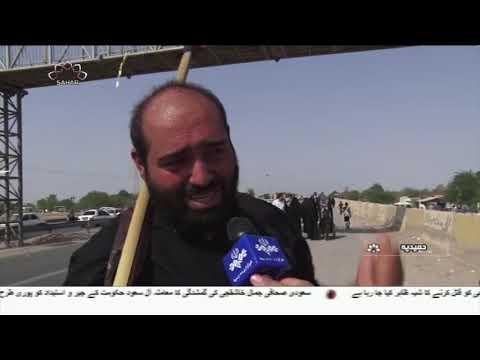 [19Oct2018] کربلا بہتا ہوا حسینیوں کا سیلاب -Urdu
