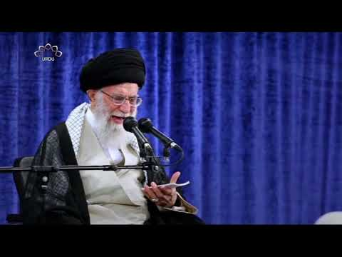 [09Nov2018] ایٹمی معاہدہ : کلام نور: رہبر انقلاب اسلامی -Urdu