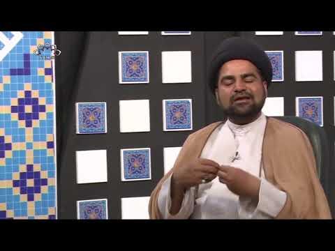 [11Nov2018] مذہبی پروگرام - فقہ اور زندگی - احکام حجاب
