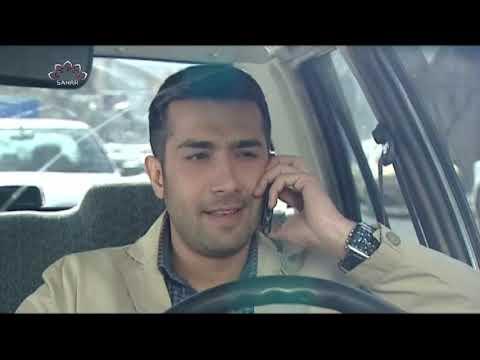[ Drama Serial ] اٹوٹ بندھن- Episode 45 | SaharTv - Urdu