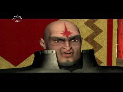 [Animation Film Talootl ] داستان طالوت - Episode 03 | SaharTv – Urdu