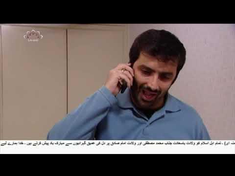 [ Drama Serial ] اٹوٹ بندھن- Episode 53 | SaharTv - Urdu