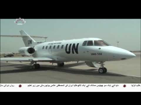 [03Dec2018] بحران یمن کے خاتمے کے تعلق سے عالمی ذمہ داری پر زور  -Urdu