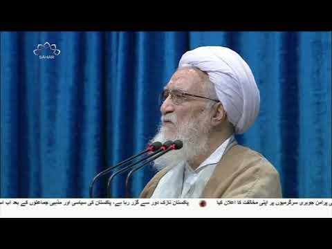 [07Dec2018] تہران کی مرکزی نمازجمعہ کے خطبے  -Urdu
