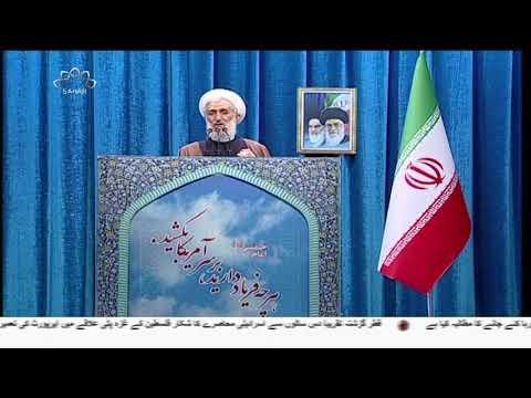 [14Dec2018] دشمن ایران کو کوئی نقصان نہیں پہنچا سکتے، تہران-Urdu
