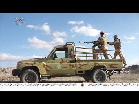 [18Dec2018] سیکورٹی اہلکاروں کی رہائی کے لئے پاکستان کے ساتھ مذاکرات کا