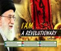 I am a Revolutionary | Islamic Nasheed | Farsi Sub English