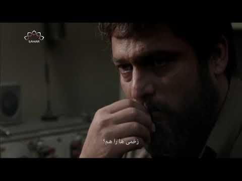 [Urdu Film] Mazaar Shareef  - اردو فلم : مزار شریف - Urdu