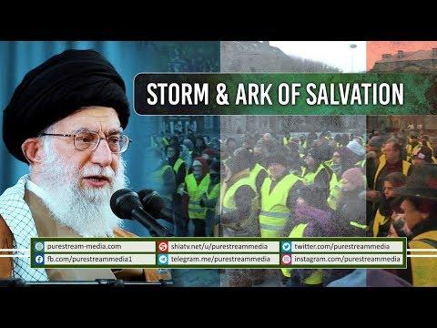 Storm & Ark of Salvation | Leader of the Islamic Revolution | Farsi Sub English