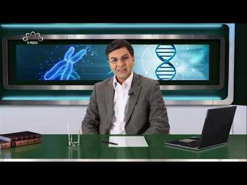 [Naseem-e-Zindgi] -بانجھ پن کی وجوہات اور اس کا علاج  - Urdu
