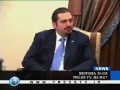 Hariri seeks support for Lebanon premier bid - 26Jun2009 - English