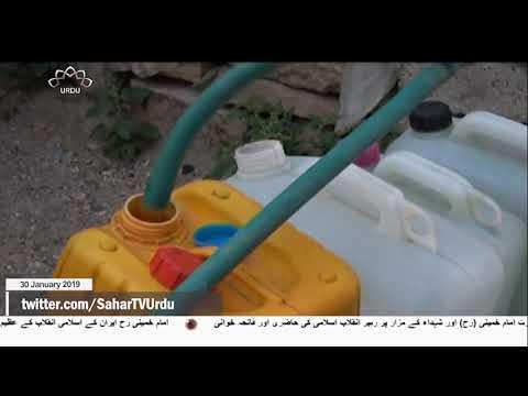 [30Jan2019] یمن میں انسانی صورت حال کے بارے میں چودہ ... - Urdu