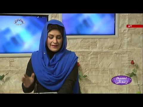 [Naseem-e-Zindgi] الزائمر پر غذا کے اٖثرات- Urdu