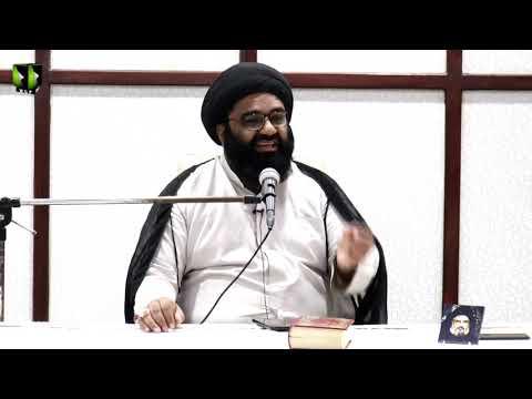 [Lecture 1] FAMILY COUNSELING   H.I Kazim Abbas - Urdu