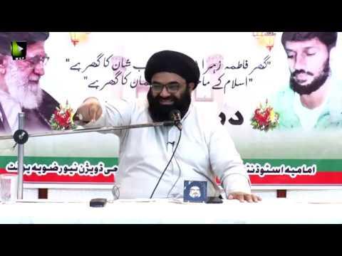 [Lecture 2] FAMILY COUNSELING   H.I Kazim Abbas - Urdu