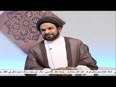 [06Feb2019] مذہبی پروگرام - مذہبی پروگرام - اسلامی تاریخ/ -urdu