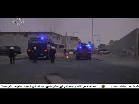 [09Feb2019] بحرین : آل خلیفہ حکومت کا مذہبی آزادی پر حملہ  - Urdu