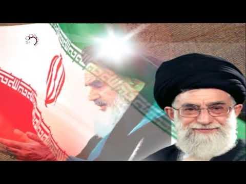 [10Feb2019] امام خمینی کی رحلت اور جانشین کا انتخاب  - اسلامی انقلاب - Urdu