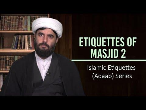 Etiquettes of Masjid 2 | Islamic Etiquettes (Adaab) Series | Farsi Sub English