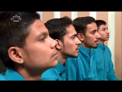 [19Feb2019] مذہبی پروگرام - الف لام میم - Urdu