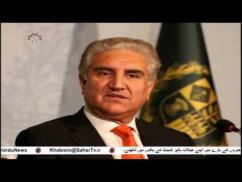 [22Feb2019] پاکستان زاہدان دہشت گردانہ حملے میں ایران کے- Urdu