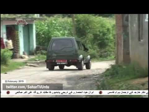 [22Feb2019] اسلام آباد نئی دہلی میں بڑھتی کشیدگی کے بعد- Urdu