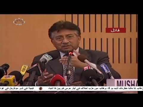 [23Feb2019] مشرف کے ذریعے اسرائیل کے ساتھ پاکستان کے  - Urdu