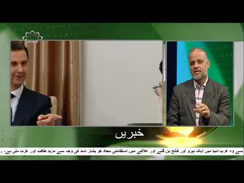 [26Feb2019] شام کی حمایت استقامتی محاذ کی حمایت ہے جس پر- Urdu