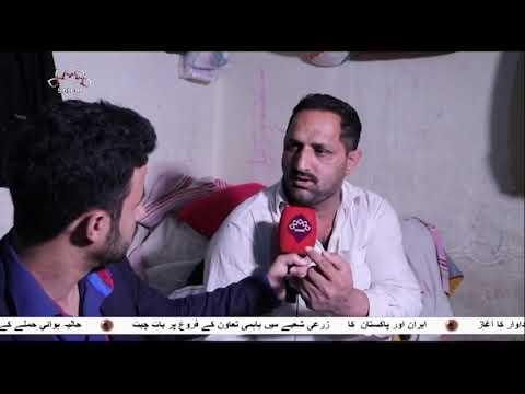 [01Mar2019] سعودی عرب میں قید پاکستانیوں کے لواحقین کی مشکلات - Urdu