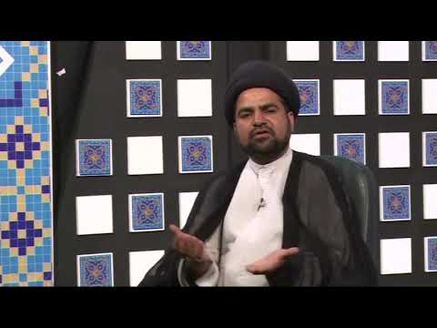 [03Mar2019] مذهبی پروگرام -فقہ اور زندگی - احکام نگاه - 2- Urdu