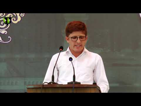[Youm e Mustafa (saww)] Speech: Baradar Masood | University of Karachi - Urdu