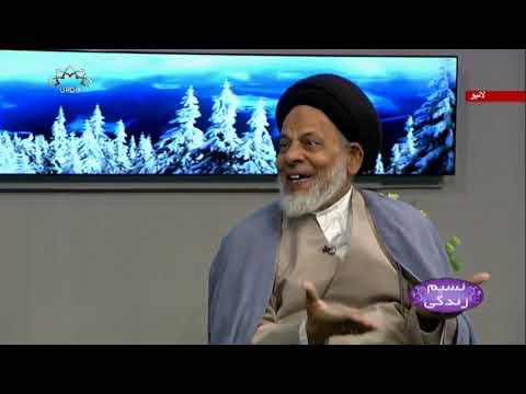 [Naseem-e-Zindig] حضرت امام ہادی النقی کی سیرت  - Urdu