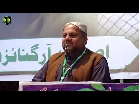 [Speech] Janab Irshad Ali Hussaini   Seerat Ali (as) Nijaat e Bashariyat Convention 2019 - Sindhi