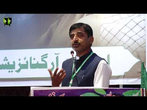 [Speech] Janab Asghar Ali Irfani   Seerat Ali (as) Nijaat e Bashariyat Convention 2019 - Sindhi