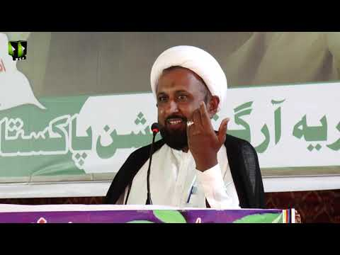 [Speech] Moulana Abdul Majeed   Seerat Ali (as) Nijaat e Bashariyat Convention 2019 - Sindhi
