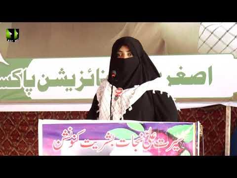 [Speech] Syeda Zakiya Hussaini | Youm-e-Ali (as) | Asghariya Org. Convention 2019 - Sindhi