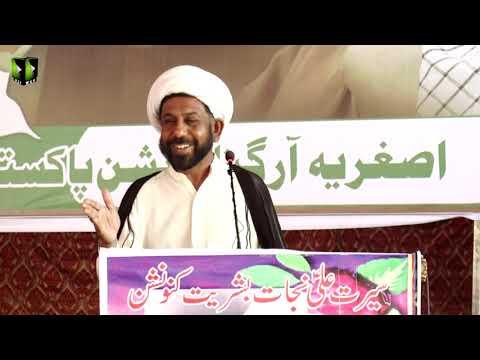 [Speech] Moulana Moula Baksh   Youm-e-Ali (as)   Asghariya Org. Convention 2019 - Sindhi