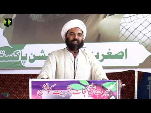 [Speech] Moulana Maqsood Doomki   Youm-e-Ali (as)   Asghariya Org. Convention 2019 - Urdu