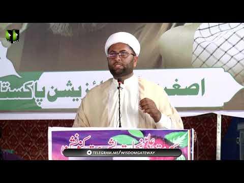 [Speech] Moulana Sarfaraz Mehdi   Youm-e-Ali (as)   Asghariya Org. Convention 2019 - Sindhi