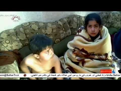 [22Mar2019] عراق: کشتی پلٹنے کے واقعے میں 207 افراد جاں...
