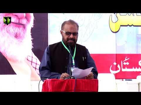 [Tilawat] Janab Laaeq uz Zaman | Noor-e-Wilayat Convention 2019 | Imamia Organization Pakistan - Arabic