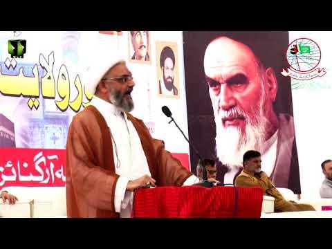 [Speech] Moulana Aqeel Sadqi   Noor-e-Wilayat Convention 2019   Imamia Organization Pakistan - Urdu