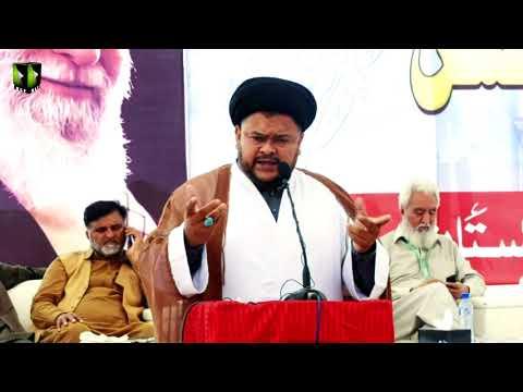 [Speech] Moulana Nazir Taqvi   Noor-e-Wilayat Convention 2019   Imamia Organization Pakistan - Urdu