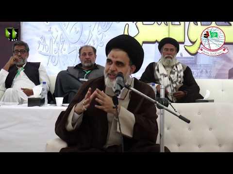 [Speech] H.I Syed Salman Naqvi | Noor-e-Wilayat Convention 2019 | Imamia Organization - Urdu