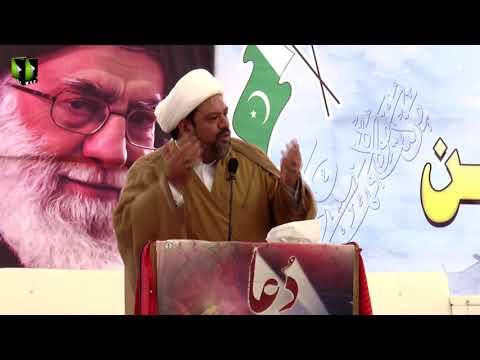 [Speech] Moulana Baqir Danish | Noor-e-Wilayat Convention 2019 | Imamia Organization Pakistan - Urdu