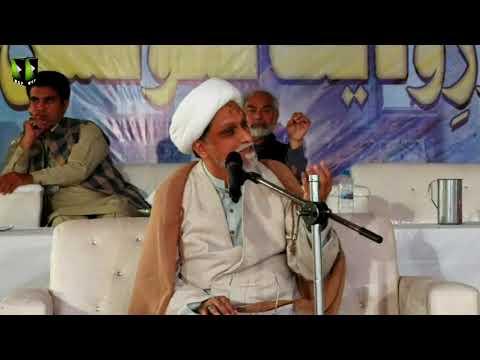 [Speech] H.I Dr. Aqeel Moosa   Noor-e-Wilayat Convention 2019   Imamia Organization Pakistan - Urdu