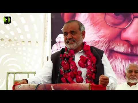 [Speech] Sajjad Hussain Naqvi | Noor-e-Wilayat Convention 2019 | Imamia Organization Pakistan - Urdu