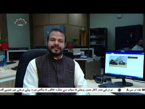 [27Mar2019] پاکستان کی جانب سے مقبوضہ جولان کے بارے میں ٹرمپ - Urdu