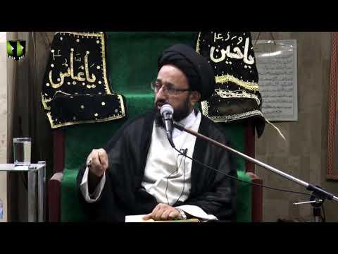 [Majlis] Topic: کربلا شناسی کے اصول | H.I Sadiq Raza Taqvi - Urdu