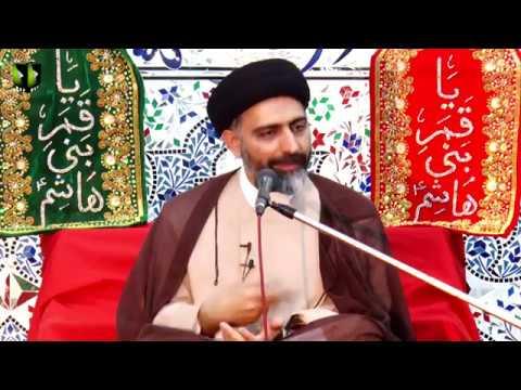 [2] Topic: Zahoor-e-Imam Mahdi Or Aakhir uz Zamaan | Moulana Nusrat Bukhari - Urdu